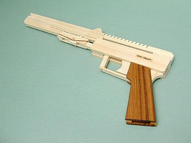 Ogg Craft S Gun Locker P201 Square